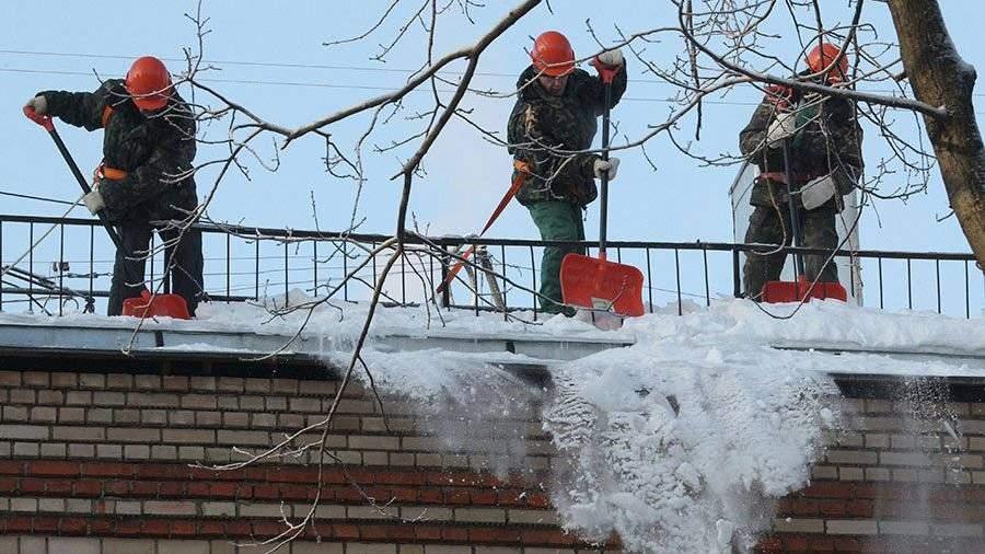 Нормативы по очистке крыши от снега