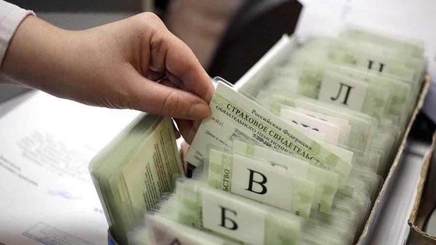 Пенсионный фонд Северной Осетии предупреждает граждан оновом виде мошенничества
