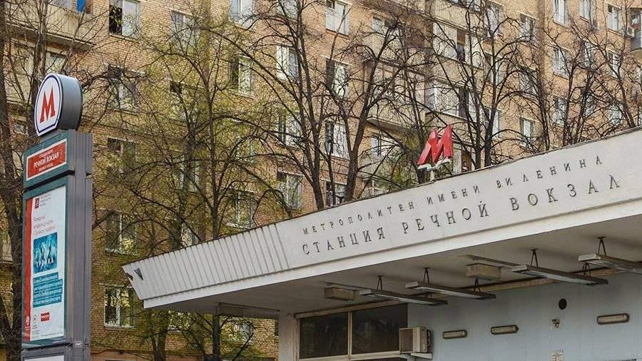 Человек умер после падения напути настанции метро «Речной вокзал»