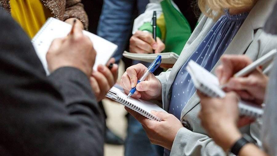 ВЛатвии собрали подписи засохранение двуязычного образования вшколе