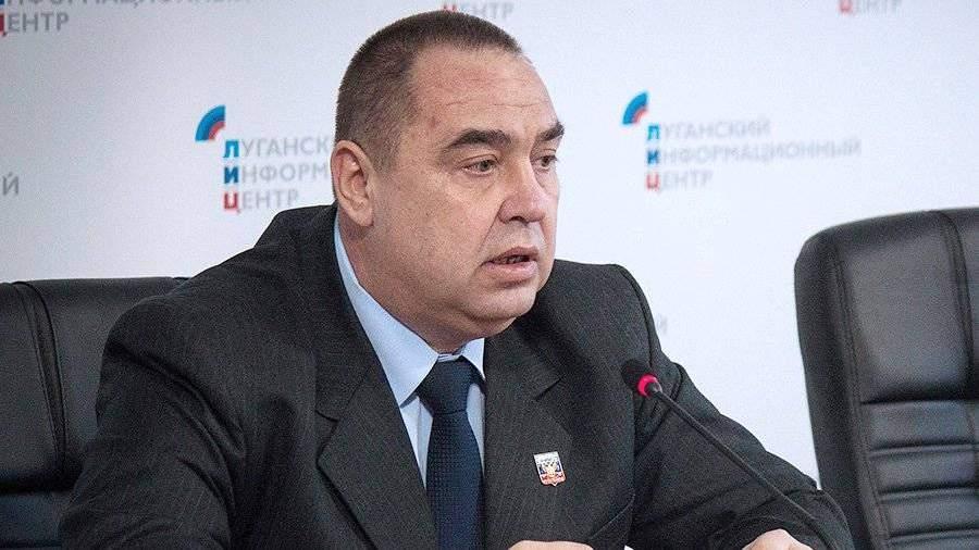 Плотницкого назначили уполномоченным отЛНР поисполнению минских договоров