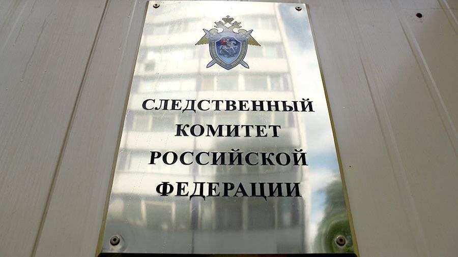 Родченков предоставит ФИФА материалы о русских футболистах, использовавших допинг