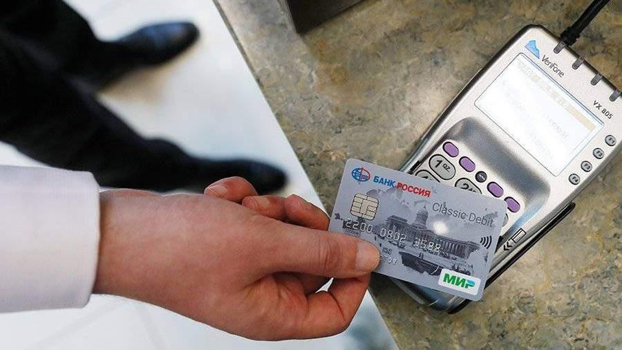 Жители России  стали сбольшим оптимизмом заглядывать в собственный  кошелёк
