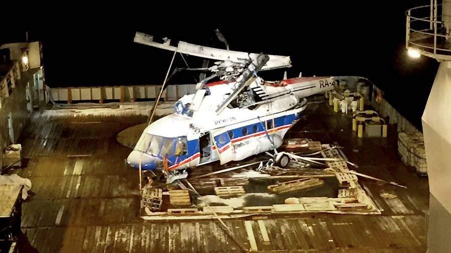 Норвежские специалисты предоставили предварительный отчет окрушении Ми-8