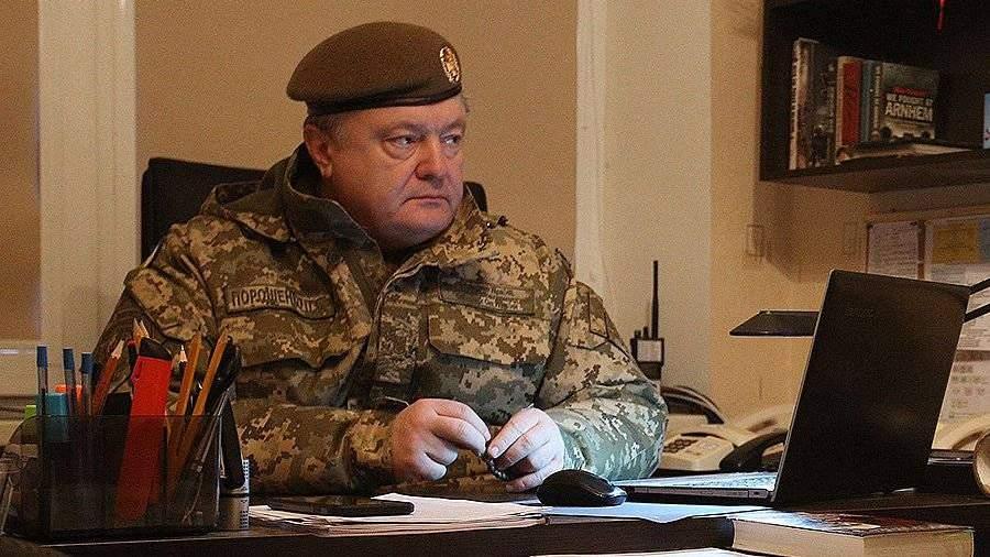 Порошенко назвал главное «достижение» государства Украины в 2017г