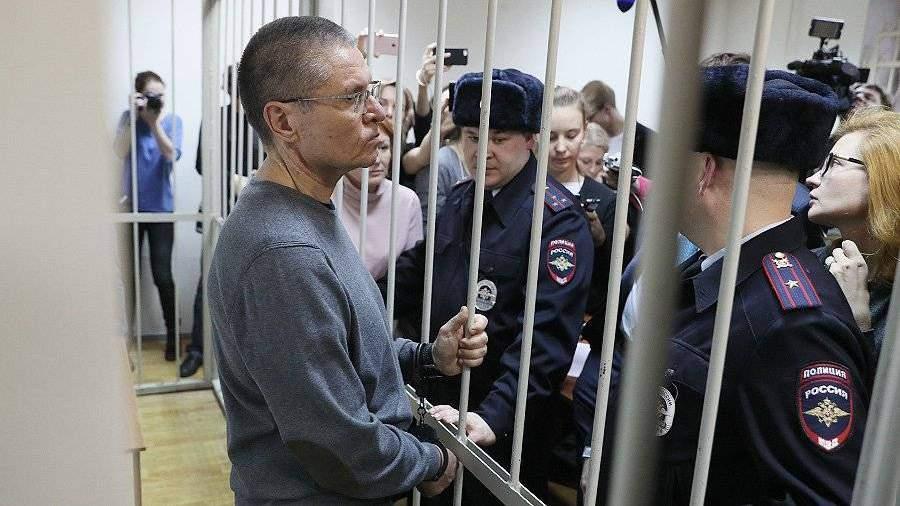 Улюкаев рассказал о первой ночи в СИЗО