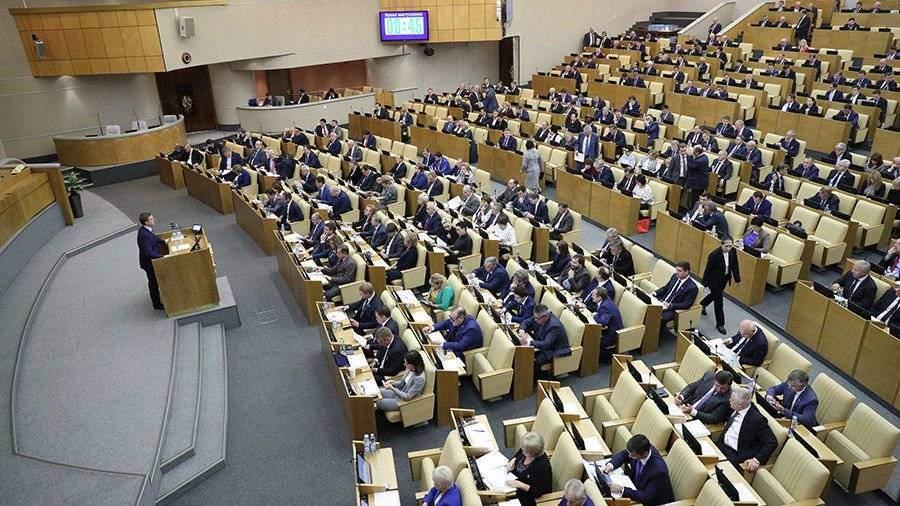 Депутат Государственной думы осудил резолюцию ООН поКрыму
