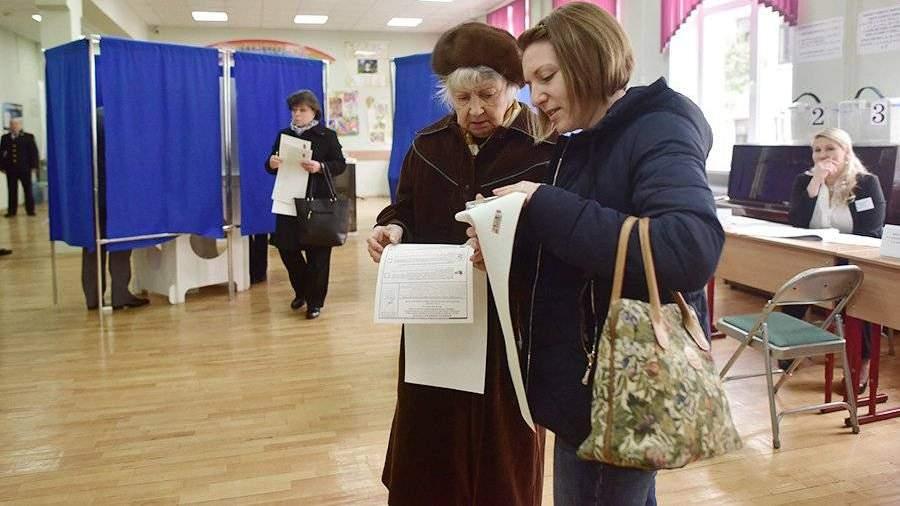 Президентская избирательная кампания стартовала в Российской Федерации