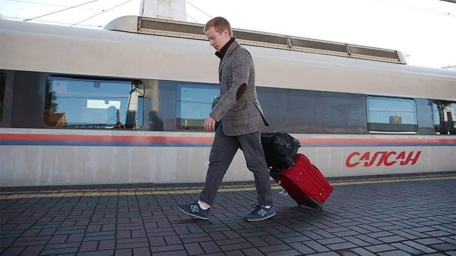 РЖД запустили проездные на«Сапсан»
