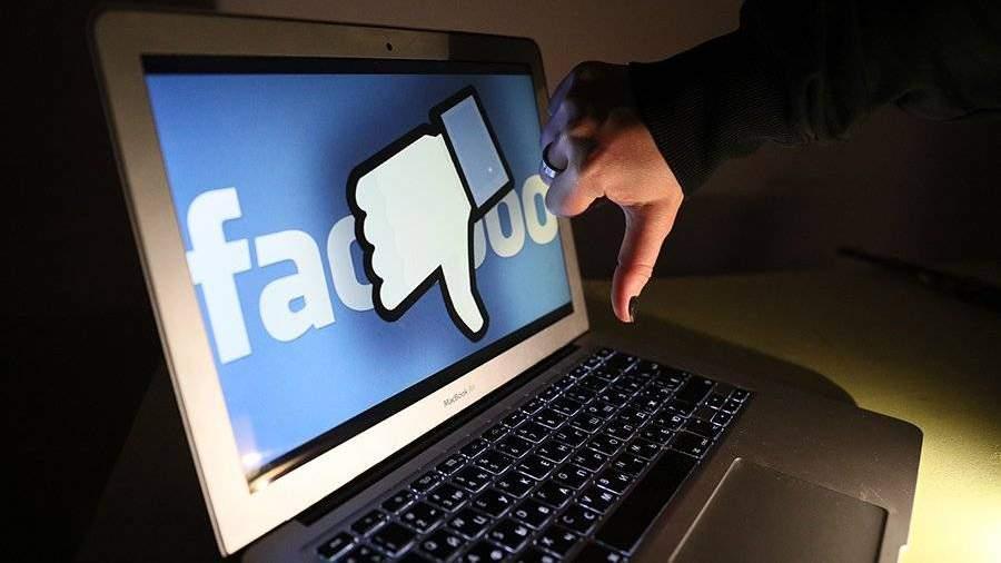 Социальная сеть Facebook признал, что соцсеть приносит вред