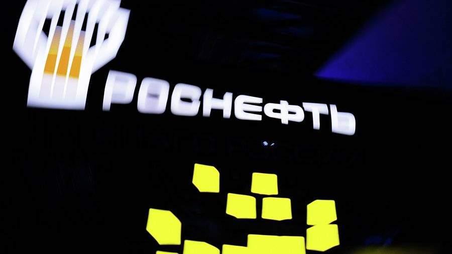 «Роснефть» считает санкцииЕС против компании нелегальными