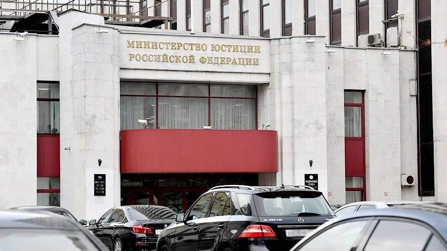 Всписок иноагентов, составленный Минюстом, попали девять СМИ