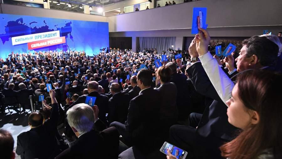 Инициативная группа выдвинула В.Путина вкачестве кандидата впрезиденты