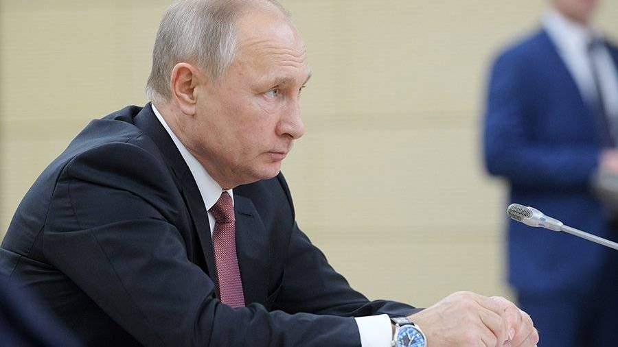 Путин призвал регионыРФ снижать долговую нагрузку