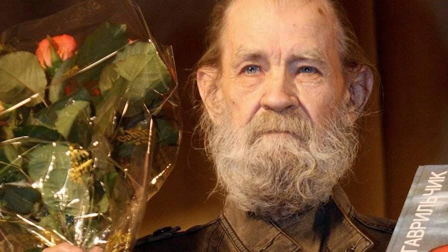 ВПетербурге скончался художник ипоэт Владлен Гаврильчик