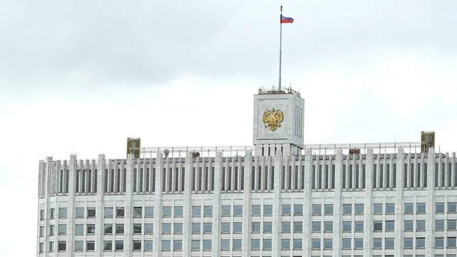 Кабмин вносит в Государственную думу законодательный проект, который позволяет платить налоги через МФЦ