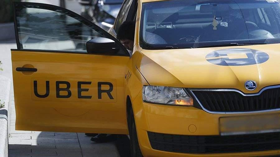 Uber объявила о продаже подразделения по лизингу автомобилей в США    Новости   Известия   26.12.2017 7efb960c182