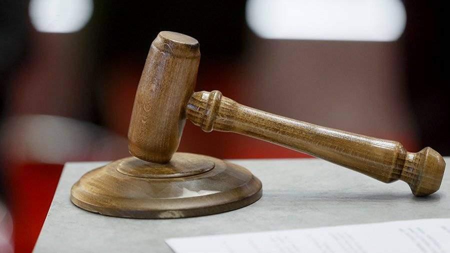 В Российской Федерации  гособвинение впервый раз  запросило для наркоторговца пожизненный срок