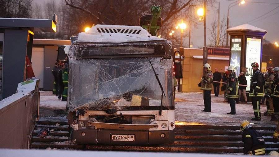 Мэрия обнародовала список пострадавших вДТП наСлавянском бульваре