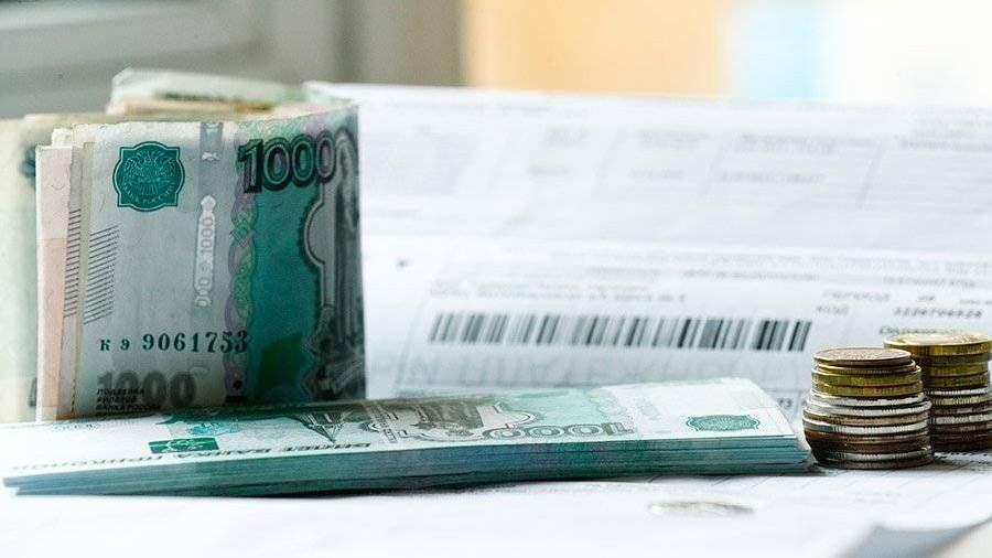 Омская область вошла вчисло регионов ссамой низкой инфляцией