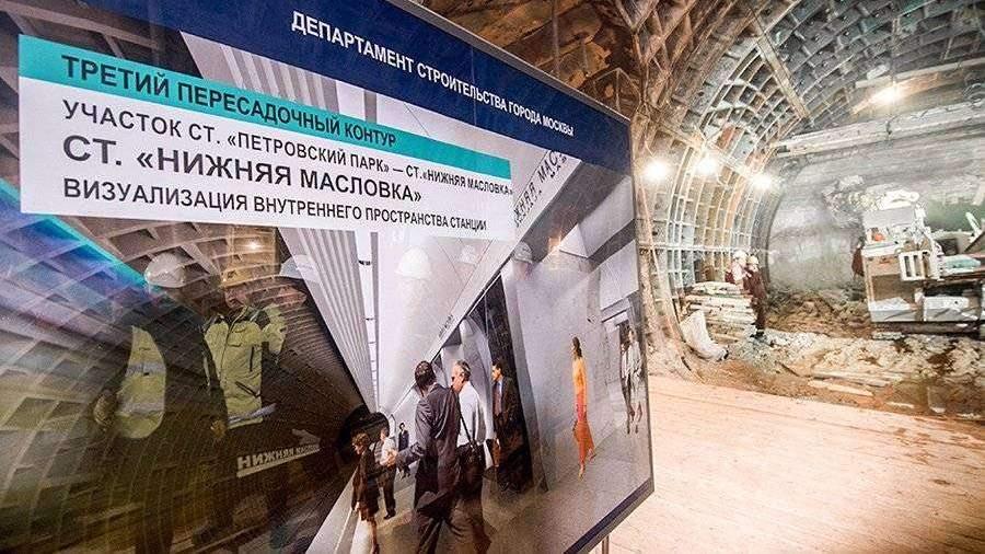 Строительство Большой кольцевой линии метро ведется навсех участках одновременно— Собянин