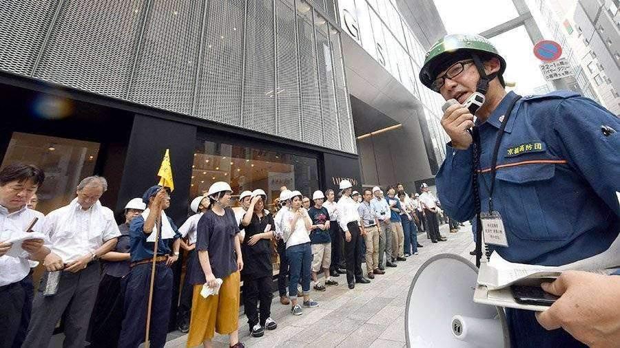 Наюге Японии случилось землетрясение магнитудой 5,4
