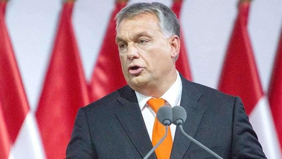 Премьер Венгрии раскритиковал политикуЕС поотношению к РФ