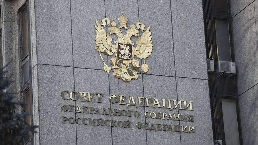 РФ включила руководителя WADA испецпрокурора США всанкционный список
