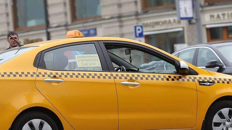 Стало известно, когда в российской столице начнется аккредитация такси для работы наЧМ