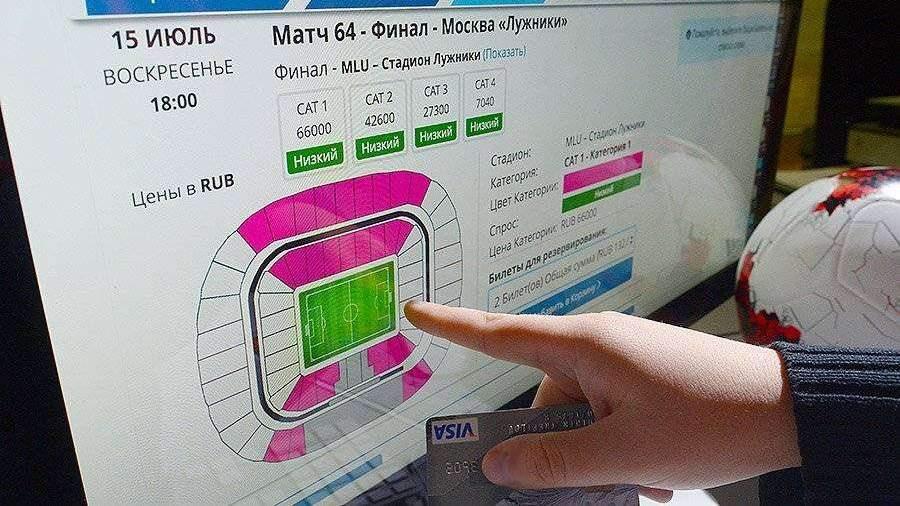 FIFA может увеличить число недорогих билетов наЧМ