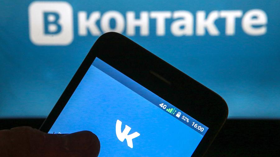 de21318fa27 Три российских сайта попали в топ-100 самых популярных в мире ...