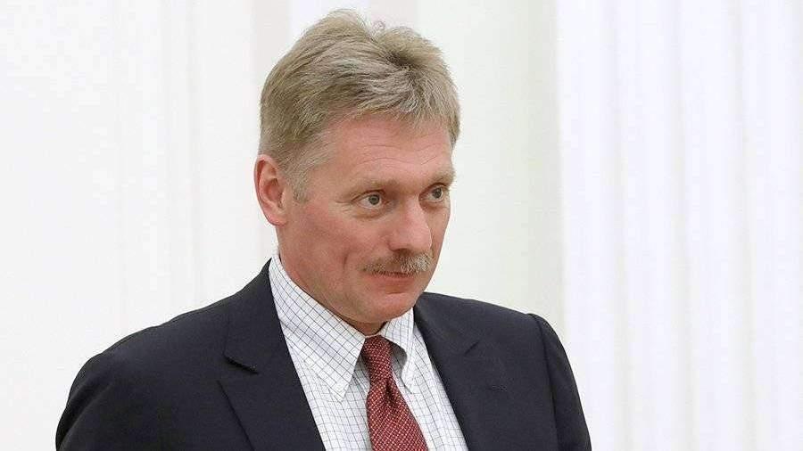 Пресс-секретарь главы российского государства Дмитрий Песков объяснил выбор красных штанов