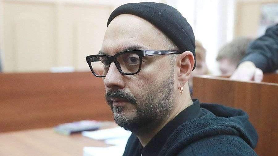 Дело Серебренникова: «На ведомостях не моя подпись»
