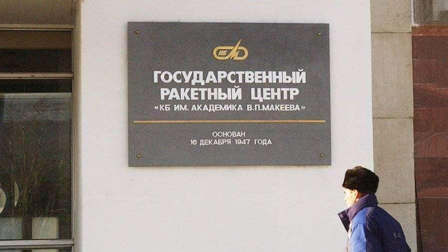 Российская Федерация возобновила разработку многоразовой ракеты