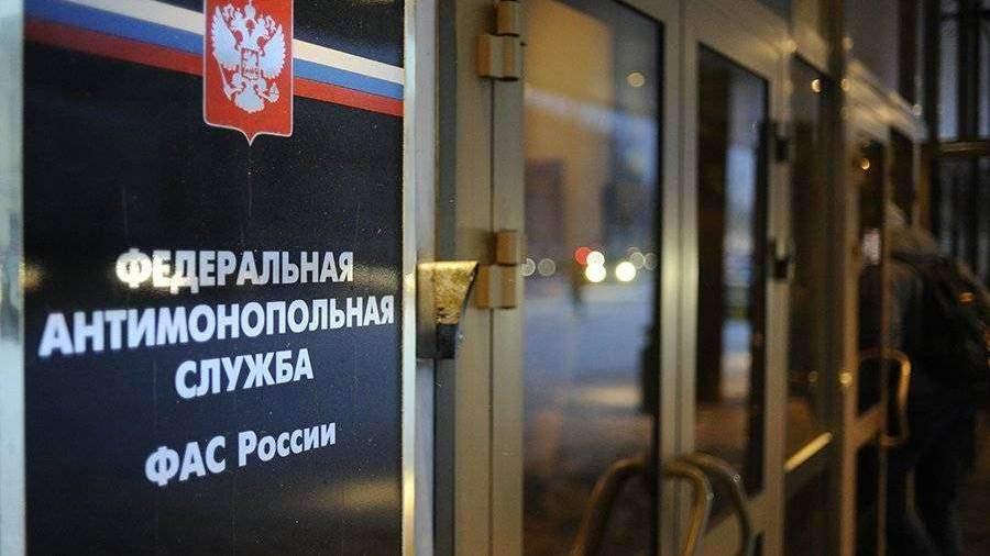 Нет подтверждений. ФАС отказала Gett ввозбуждении дела против «Яндекса. Такси»