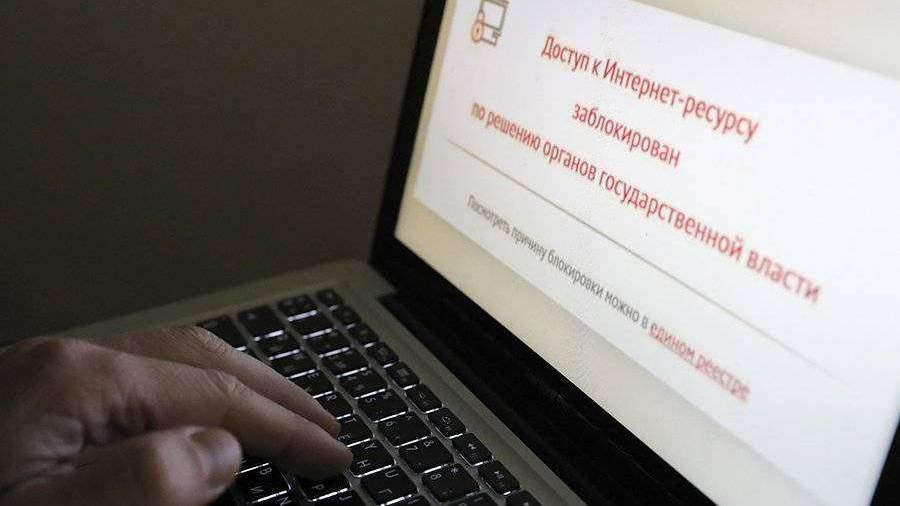 Призывающие кнасилию вшколах группы в социальных сетях начнут перекрыть