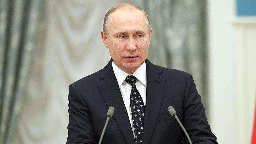 Путин сказал о важности для науки межгосударственной кооперации