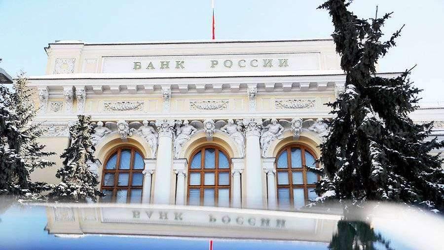 Кредит экспресс банк новости взять кредит белорусу