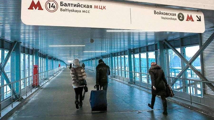 Семь пешеходных переходов через МЦК построят до 2020 года