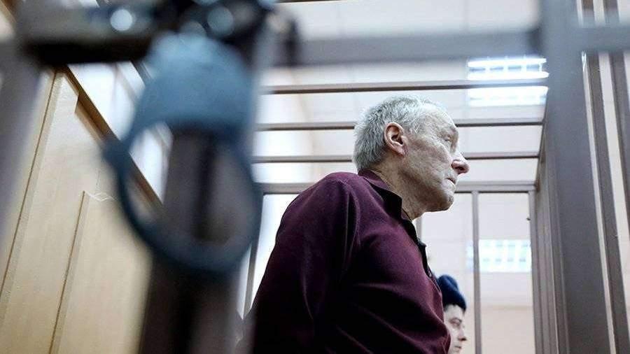 Опубликована стенограмма телефонных переговоров родителей полковника Захарченко