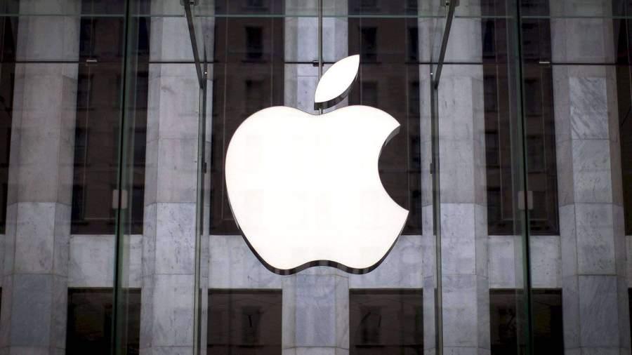Apple придумала способ защитить гаджеты от спецслужб  86dc5d52a40f4