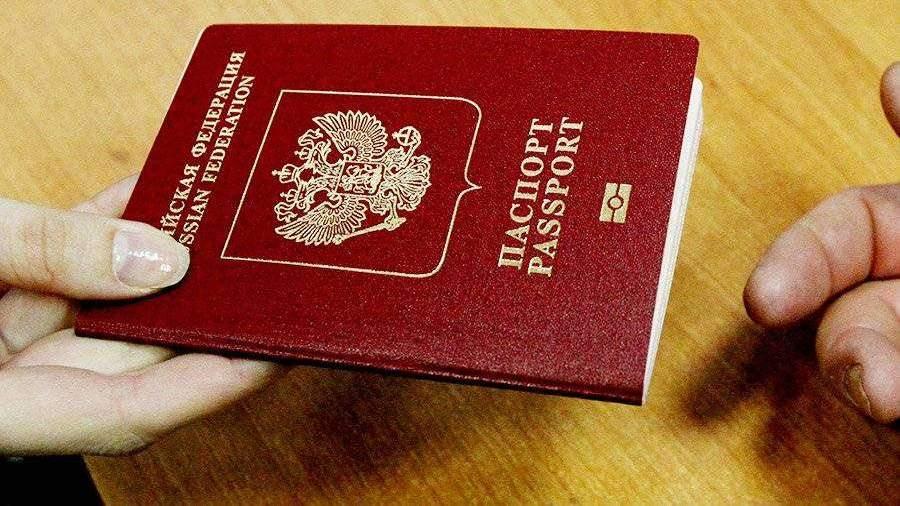 Подача документов на загранпаспорт не лично