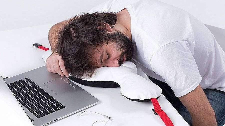 Ученые назвали дневную сонливость признаком опасной болезни | Новости |  Известия | 09.09.2018
