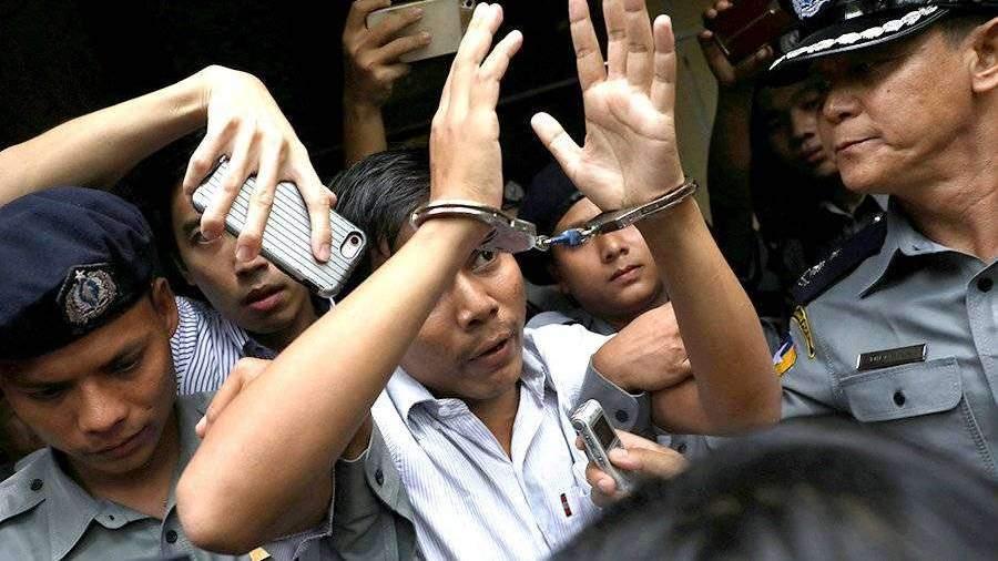 Мьянма: приговор журналистам Reuters зурган илэрцүүд
