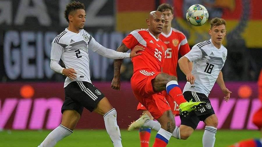 Новости футбол гемания- россия