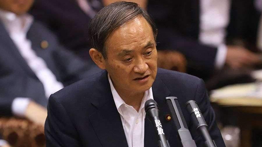 Япония понадеялась на суверенитет над двумя курильскими островами