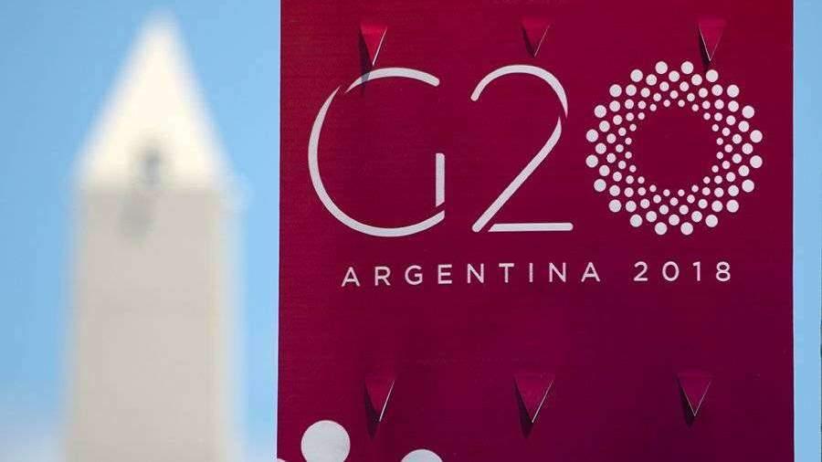 Во время саммита G20 в Аргентине произошло землетрясение