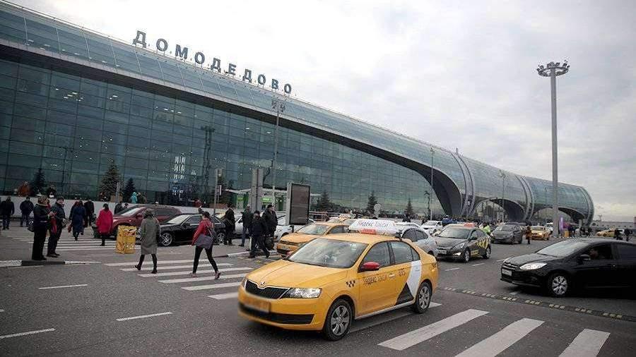парковка в аэропорту Домодедово parking-v-domodedovo.ru