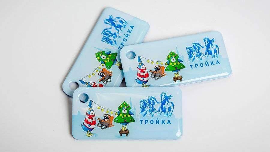 Брелоки «Тройка» с новогодним дизайном появились в продаже в метро Москвы