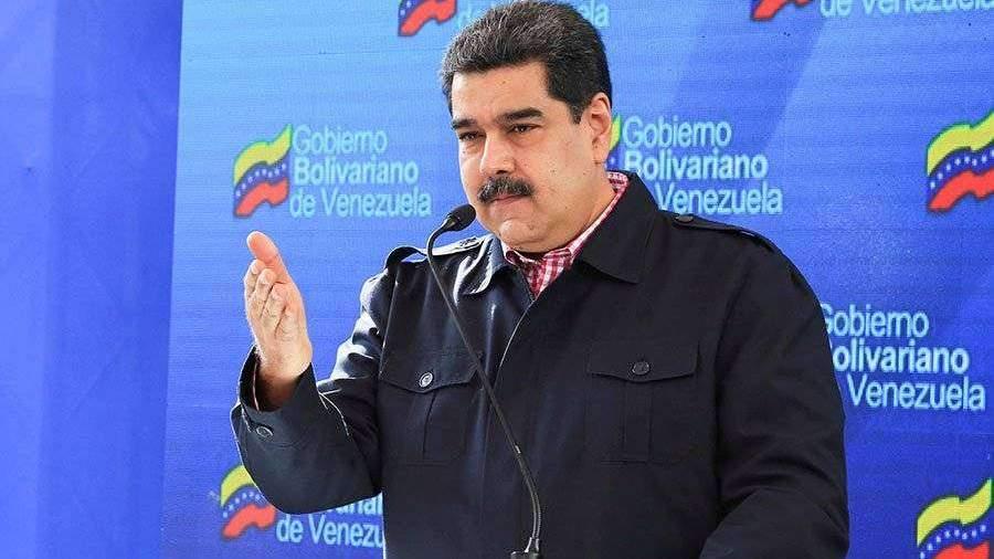 Image result for фото венесуэла диктатор и его оппонент